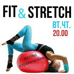Fit&Stretch