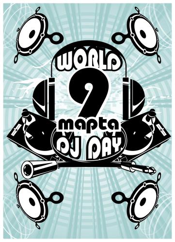 Марта международный день диджея
